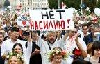 У Білорусі за участь у протестах українця засудили до трьох років колонії