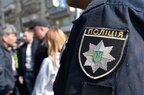 Поблизу Києва невідомий обстріляв автівку з родиною: чоловік отримав поранення (відео)