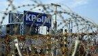 Перепис населення в окупованому Криму, - у МЗС відреагували на дії Росії